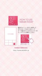 AKB48きせかえ(公式)島崎遥香-WW- 個人化 App-愛順發玩APP