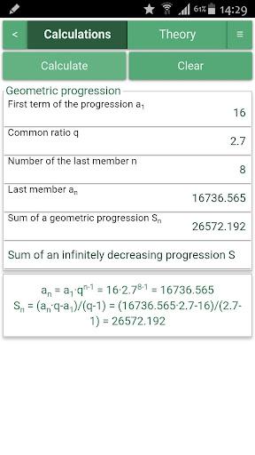 Math & geometry (MathX) 1.3.1 screenshots 7
