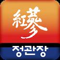 정관장 모바일샵 icon