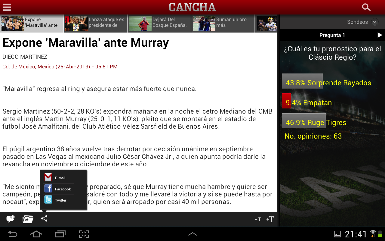 CANCHA- screenshot