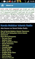 Screenshot of Sunni Online Radio