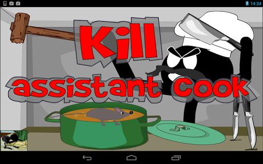 How to Kill Stickman