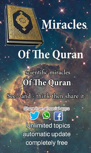 Miracles Of Quran English