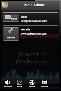 Radio Ashour- screenshot thumbnail