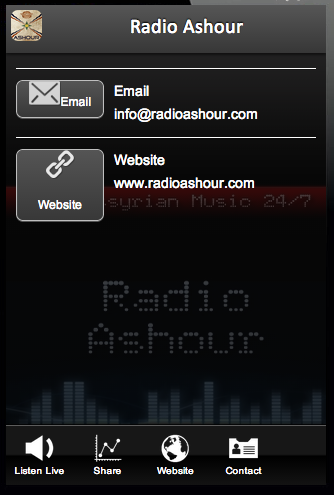 Radio Ashour- screenshot