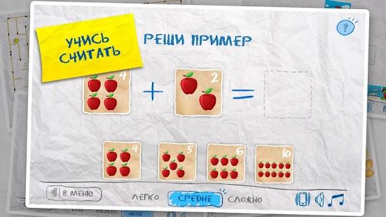 Детские Игры Стратегии
