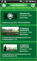 Screenshot of PAO FC Official