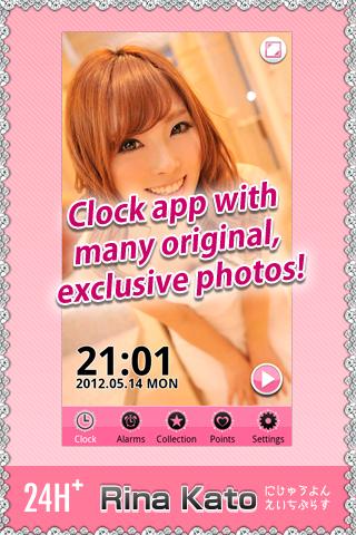 24H+ Kato Rina English