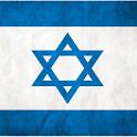 Israel Conflict logo