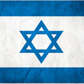 Israel Conflict