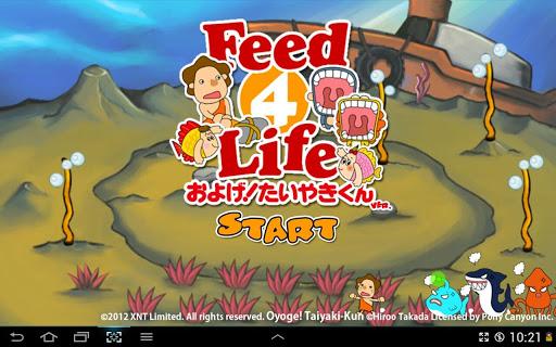 Feed4Life Taiyaki-kun