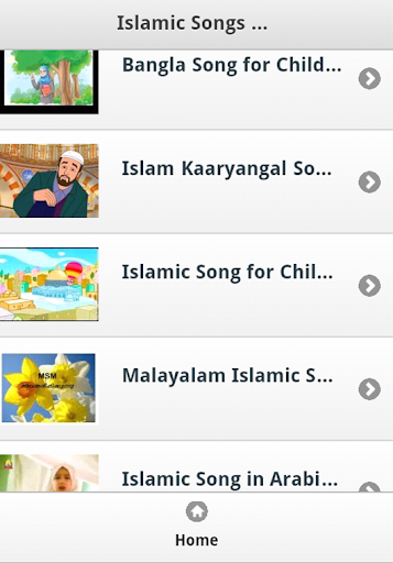 Islamic Kids Songs
