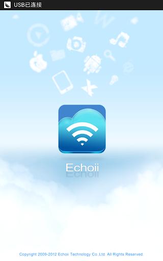 Echoii Cloud