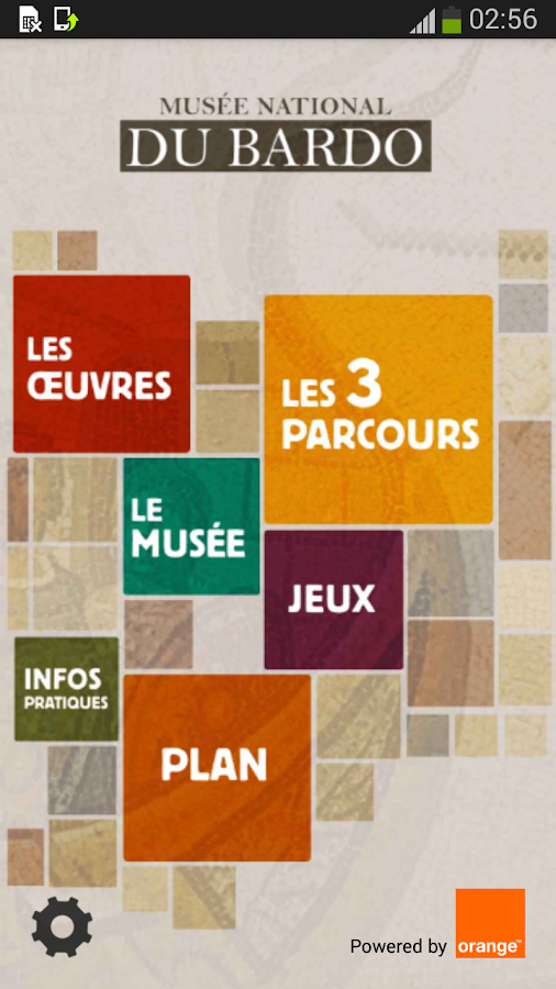 Musée du Bardo - screenshot