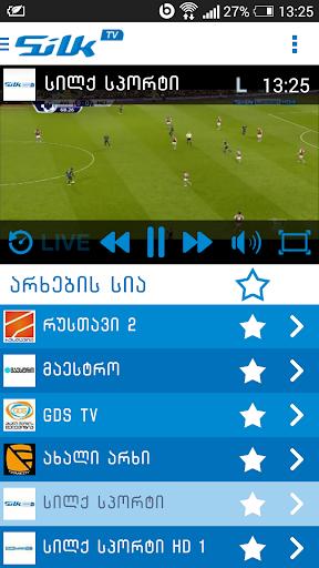 Silk TV