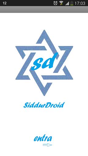 SiddurDroid