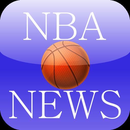 篮球聚新闻 運動 App LOGO-硬是要APP