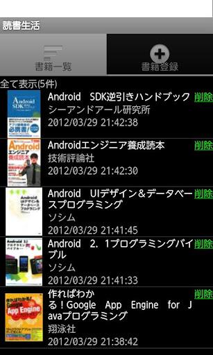 u8aadu66f8u751fu6d3b 1.0 Windows u7528 1