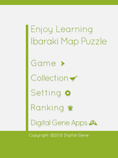 Enjoy L. Ibaraki Map Puzzle- screenshot thumbnail