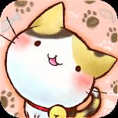 ねこずらし - Cat Slider