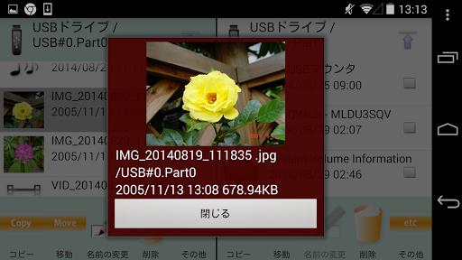 MLUSB Mounter - File Manager 1.50.003 Windows u7528 4