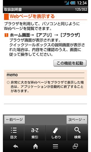 SHL21u3000u53d6u6271u8aacu660eu66f8 2.0 Windows u7528 4