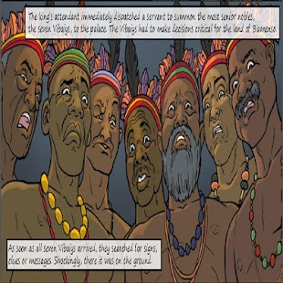 African eComics Marketplace - screenshot thumbnail