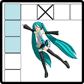 Vocalosweeper