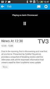 Aertv- screenshot thumbnail