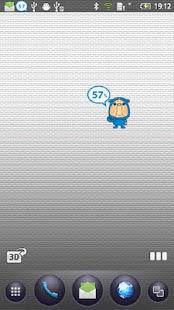 メガ佐藤 バッテリーウィジェット- スクリーンショットのサムネイル