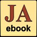 Jane Austen: Pride & Prejudice logo