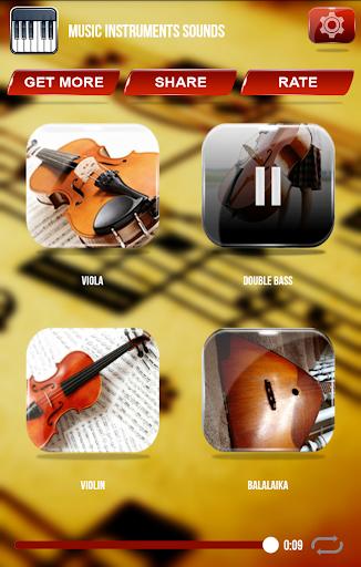 [求助] 連不上iTunes Store首頁 - iPhone4.TW