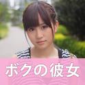 AKB48 Atsuko Maeda My Girlfrie logo