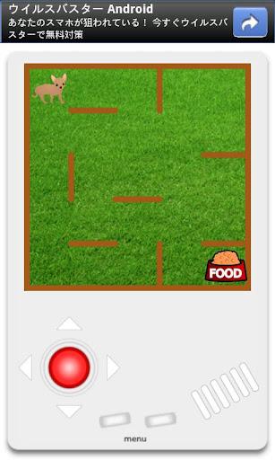 HungryDog 1.0 Windows u7528 1
