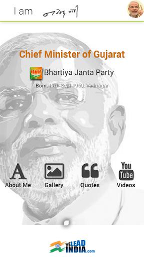 I am NaMo - Narendra Modi