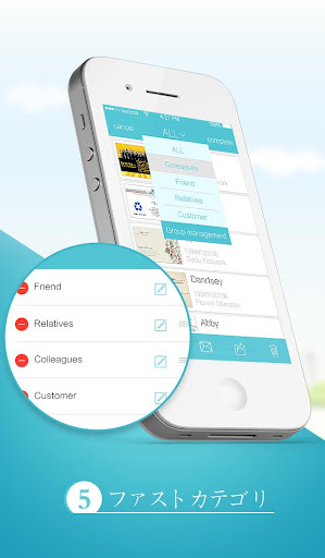 FoxCard Pro&visiting card&名刺認識 玩商業App免費 玩APPs