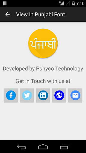 【免費工具App】View In Punjabi Font-APP點子