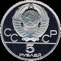 Юбилейные монеты СССР д/м