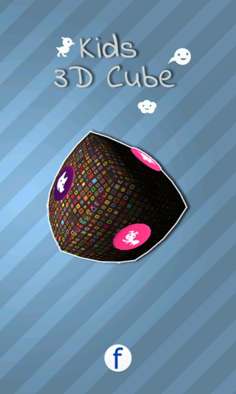 Games for Kids: 3D Cube - screenshot