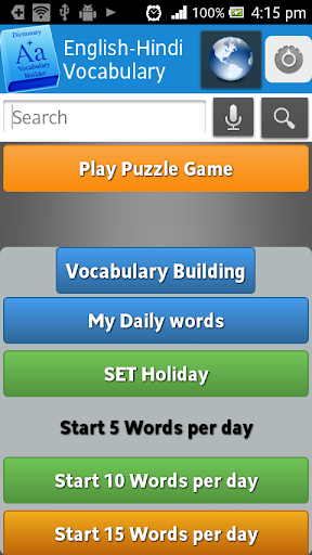 Eng-Hindi Vocabulary Builder