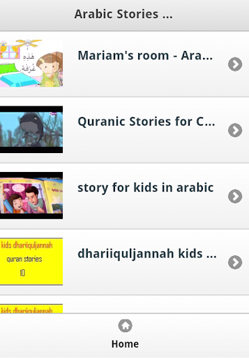 Arabic Stories for Kids