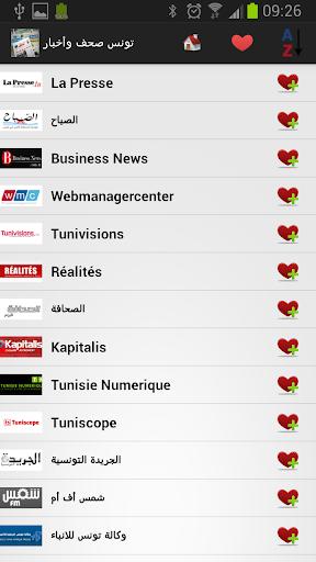 تونس صحف وأخبار