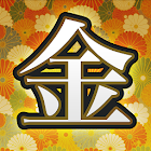 Kanazawa Castle AR Tour icon