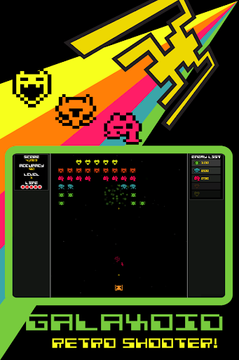 Galaxoid: Retro Space Shooter