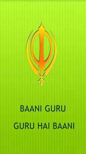 Baani Guru Guru hai Baani