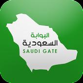 البوابة السعودية