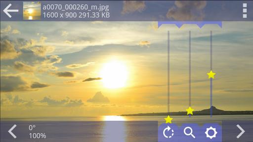 Star Viewer Exp 1.2.8 Windows u7528 6