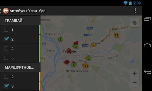 Автобусы онлайн приложение для