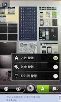 Screenshot of [High Quality]silent camera2