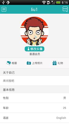 Saymeet - screenshot